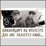 oldivaznejsee_iz_is.jpg