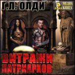 28262866.cover_415.j.jpg