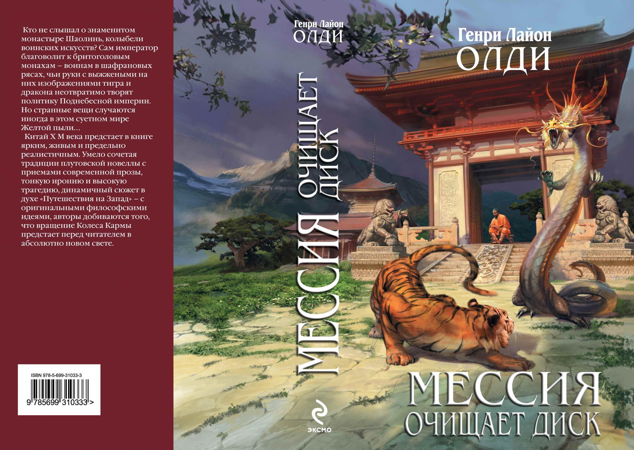 Учебник литературного чтения 2 класс 2 часть читать онлайн