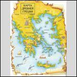 karta_drevnej_grecii.jpg